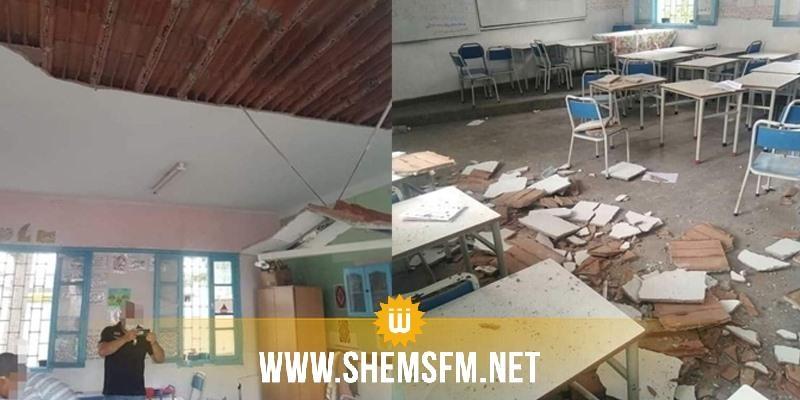 سقوط سقف قسم بمدرسة إبتدائية في الكرم: المندوبة الجهوية للتربية تونس1 تنفي تضرر التلاميذ
