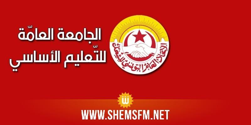 العزابي يصف العودة المدرسية ''بالمربكة والفاشلة مع الوعود الزائفة''