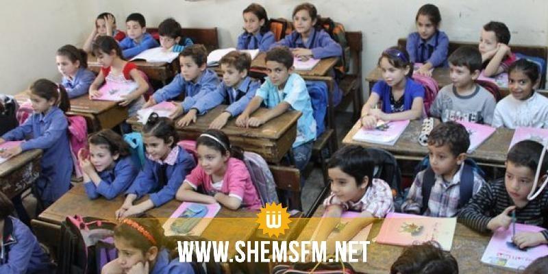 المدرسة الإبتدائية الإمام سحنون بأريانة: ''عدد التلاميذ يصل إلى 47 تلميذا في القسم الواحد  ''