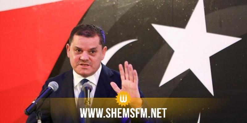 دبلوماسي سابق: '' قرار سحب الثقة من حكومة الدبيبة قد يأخذ ليبيا إلى متاهات لا تُحمد عقباها''