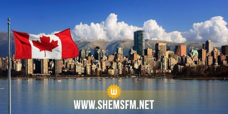 438 postes proposés par des entreprises canadiennes à la 3ème édition des Journées du Québec en Tunisie