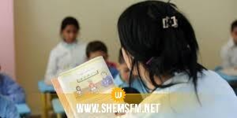 القيروان: عدد من الأولياء يطالبون بتعويض معلمة تعاني أمراضا نفسية في إبتدائية زعفرانة