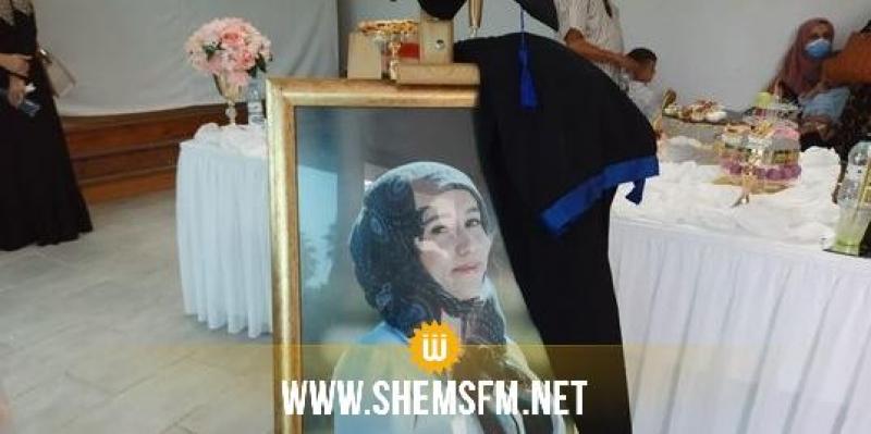 كلية طب الأسنان بالمنستير تُناقش أطروحة دكتوراه طالبة توفيت بكورونا قبل أيام من موعد تخرجها