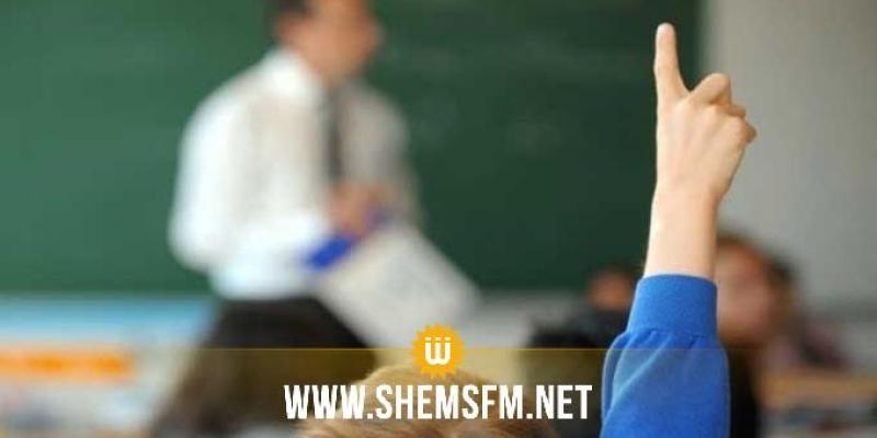 كاتب عام نقابة متفقدي التعليم الأساسي يؤكد صدور منشور يمنع رفض زيارة المتفقدين لقاعات الدرس