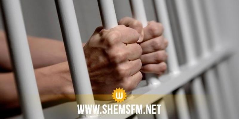 قبلي:  القبض على شخص محكوم بــ 57 سنة سجن