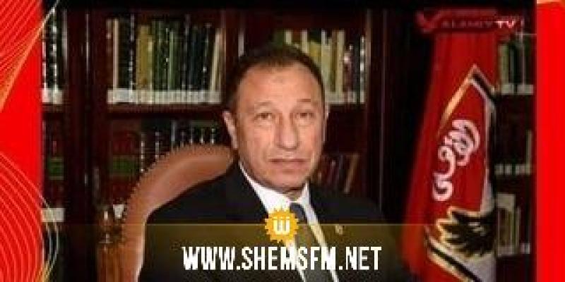 بعد الهزيمة في مباراة السوبر : رئيس الاهلي المصري يسلط عقوبات على الفريق.
