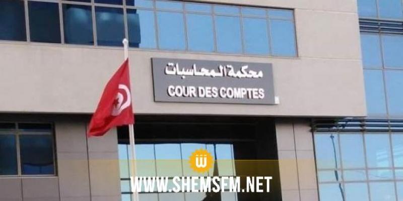 منظمات  تطالب محكمة المحاسبات بتفعيل تقريرها حول الانتخابات