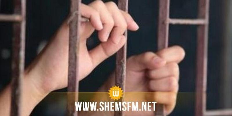 المهدية: إصدار 3 بطاقات إيداع بالسجن في قضية الأم التي 'باعت' أطفالها