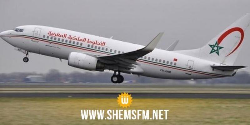 الخطوط المغربية: إغلاق الجزائر مجالها الجوي سيؤثر على الرحلات المتوجّهة إلى تونس ومصر وتركيا