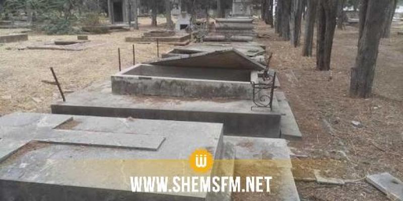 الجمعية التونسية لمساندة الأقليات تستنكر 'تخريب' المقبرة المسيحية بمقرين
