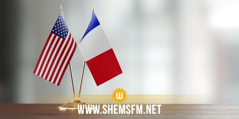 وزيرا خارجية فرنسا وأمريكا يجتمعان اليوم لبحث أزمة الغواصات