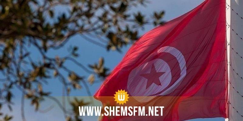 أربعة أحزاب تُعلِن عن تأسيس ''الجبهة الديمقراطية'' داعية لعزل قيس سعيد