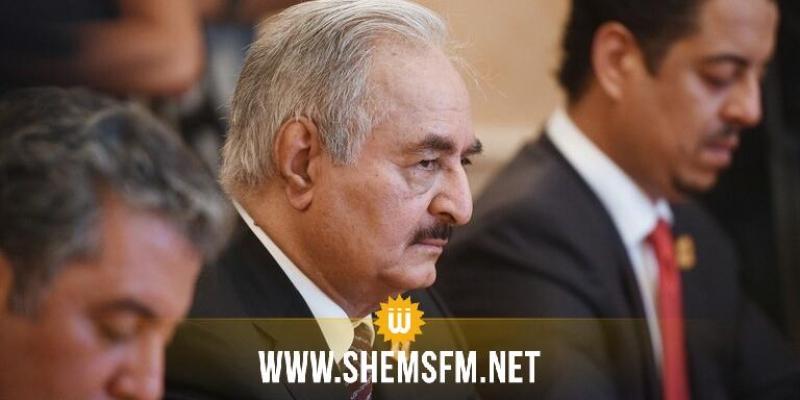حفتر سيعلن قريبا عن ترشحه للرئاسة الليبية