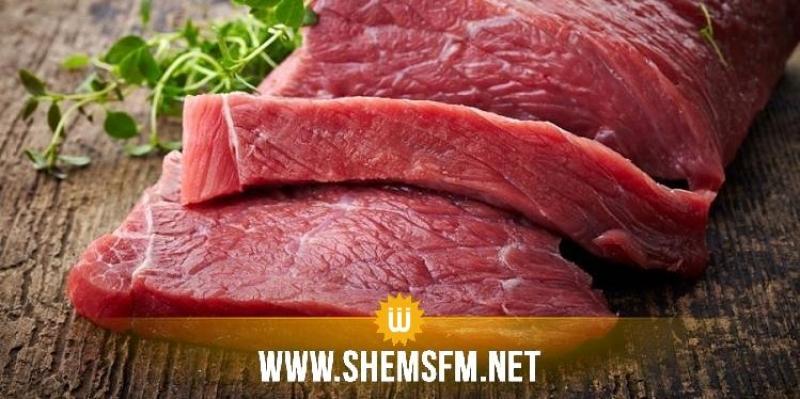Réduction des prix de vente des viandes ovines et bovines, ce weekend
