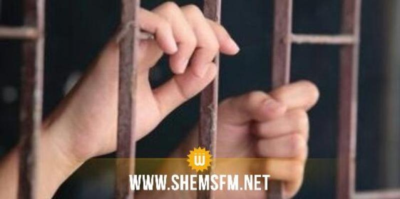 القصرين: بطاقة إيداع بالسجن ضد إمرأة فرطت في طفلها مقابل 500 دينار