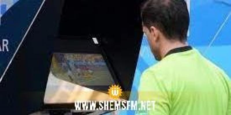 المكتب الجامعي يقرر اعتماد تفنية الفيديو في المرحلة النهائية من البطولة
