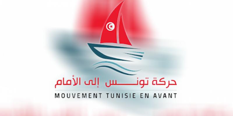 حركة تونس إلى الأمام تعتبر الأمر الرئاسي الأخير في تقاطع مع ما طرحته من حلول للتأسيس لمرحلة جديدة