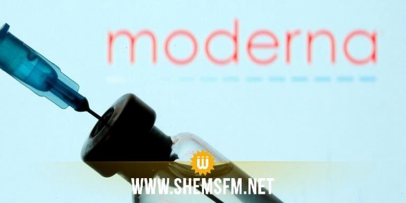 المدير التنفيذي لشركة ''موديرنا'' يتوقع موعد انتهاء جائحة كورونا