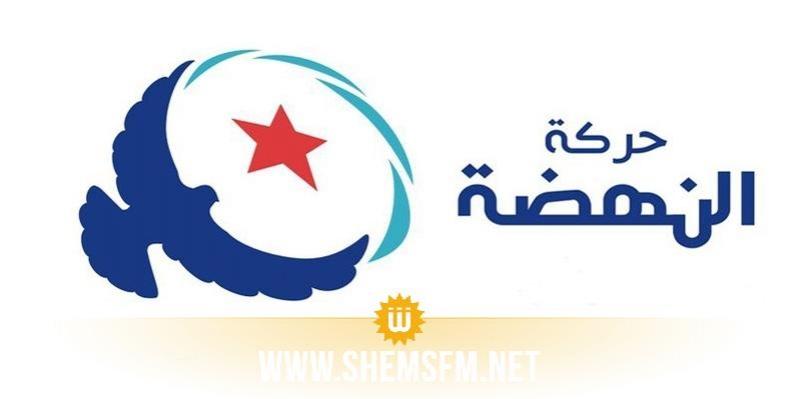 Ennahdha : le décret présidentiel n°2021-117 « une réelle suspension de la Constitution »