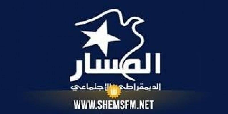 Al-Massar dit rejeter toute suspension de la Constitution