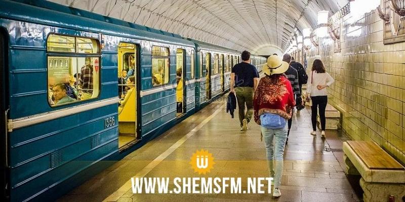 Moscou : le paiement au métro se fera bientôt par reconnaissance faciale