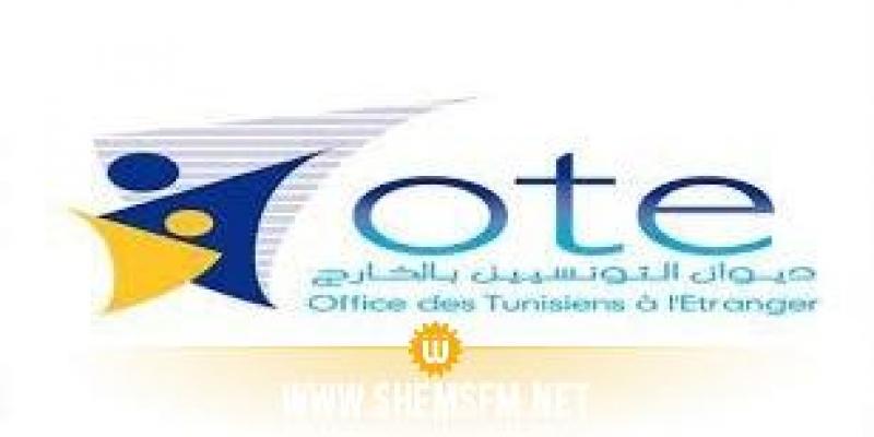منتدى التونسيين بالخارج: العمل على تشريك الجالية التونسية في خلق مبادرات جديدة لدعم الاقتصاد
