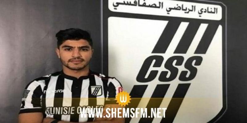 النادي الصفاقسي: إصابة عضلية تحرم بن علي من مباراة السوبر