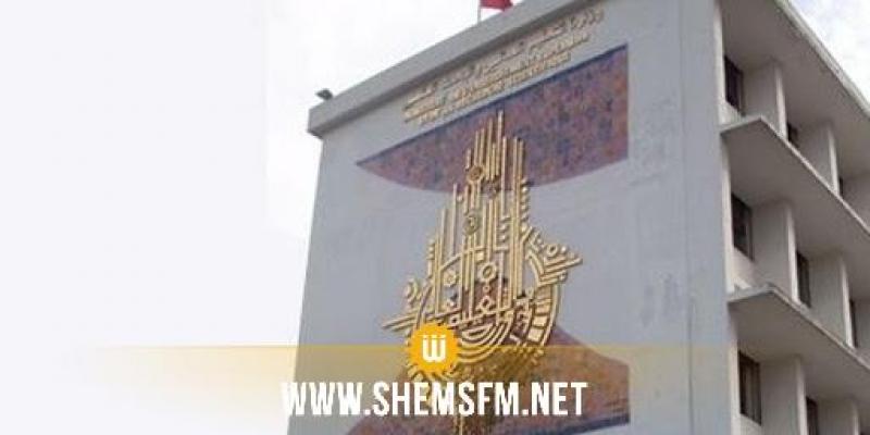 وزارة المالية تُرخِص لوزارة التعليم العالي بانتداب 1130 باحثا ومدرسا