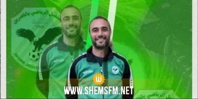 Seif Ghzel, nouvel entraîneur de l'Avenir de Kasserine
