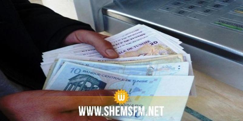 Plus de 600 mille familles ont déjà bénéficié de l'aide exceptionnelle de 300 dinars