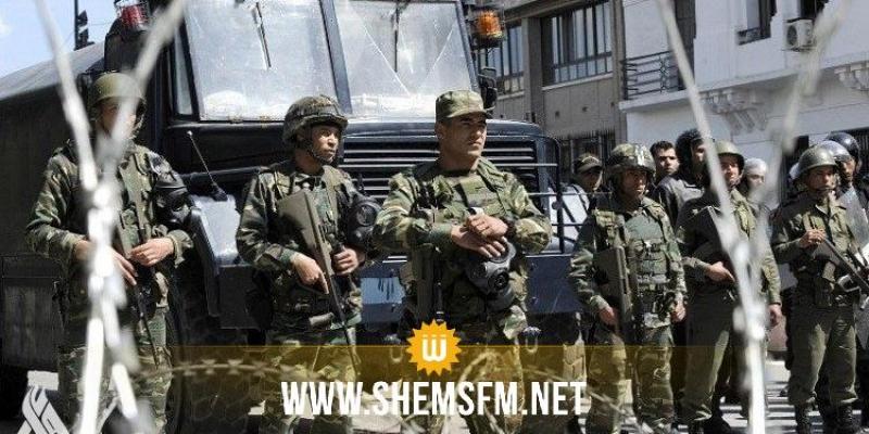 الجيش التونسي في المرتبة 73 عالميا