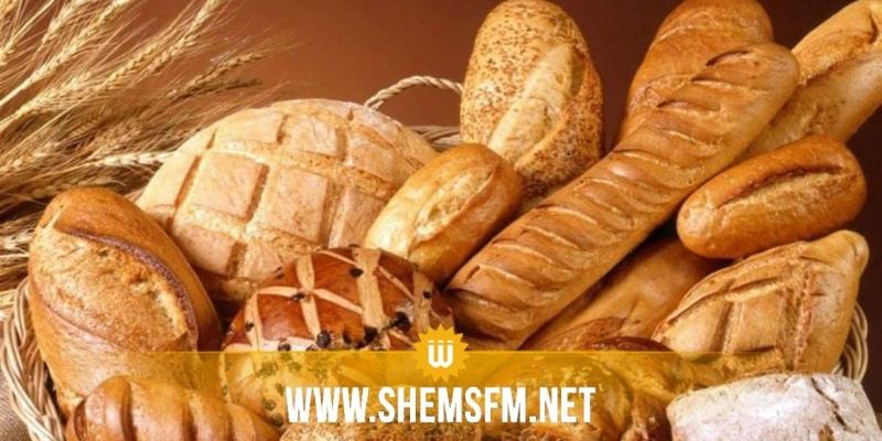 معهد الاستهلاك: الأسر التونسية تُبذّر 113 ألف طن من الخبز سنويا