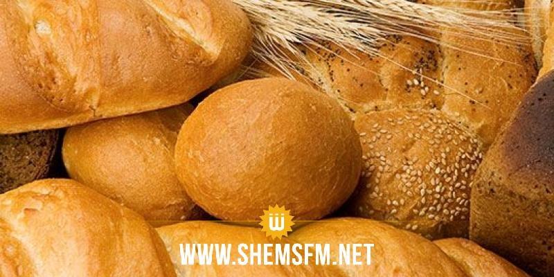 مشروع 'فطرتْشِي ؟': التونسيون يُهدرون حوالي مليون خبزة يوميا