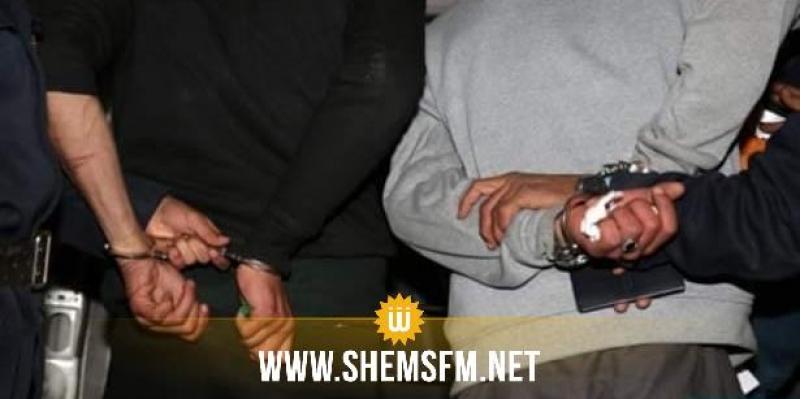 الكاف: القبض على شخصين يروجَان المخدرات بمحيط المؤسسات التربوية
