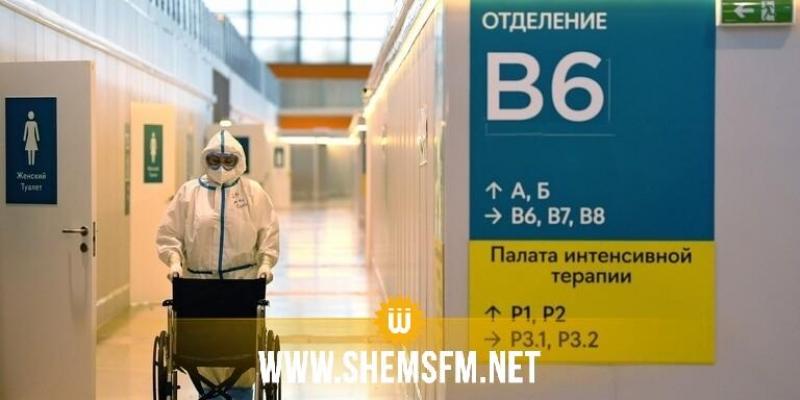 روسيا: الإصابات اليومية بكورونا تتجاوز 22 ألفا مجددا