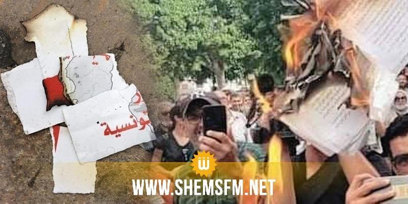 أمام المسرح البلدي : مُحتجون يحرقون نسخة من دستور 2014