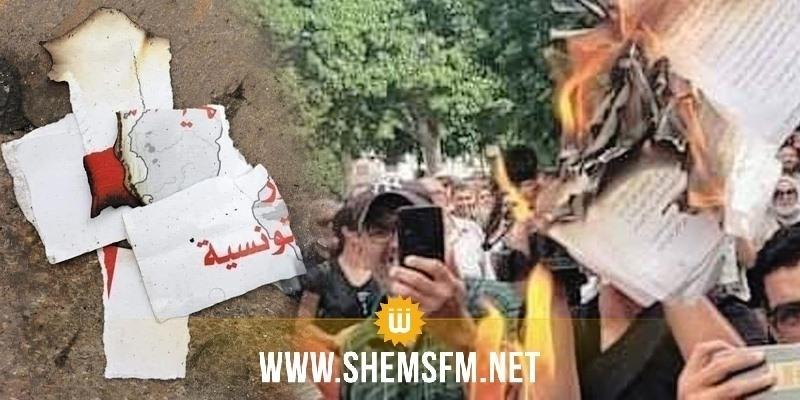 تمزيق وحرق الدستور: النيابة العمومية تتحرك