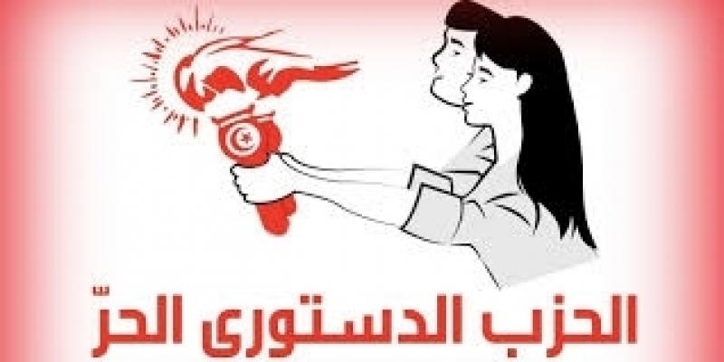 الدستوري الحر: 'سعيد استغل فرحة الجماهير مساء 25 جويلية والأمر 117 يؤسس للبيعة للحاكم بأمره'