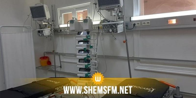بمواصفات عالمية: تدشين قاعة إنعاش بمستشفى الأغالبة