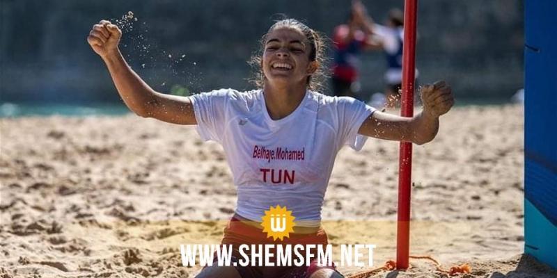 بطولة العالم لتجديف الشاطئ: ذهبية لهالة بالحاج محمد وبرونزية لبلال الفريقي