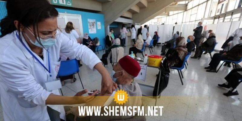 اليوم الوطني السادس للتلقيح  المكثف ضد كورونا: تخصيص 12 مركزا للتطعيم في سليانة