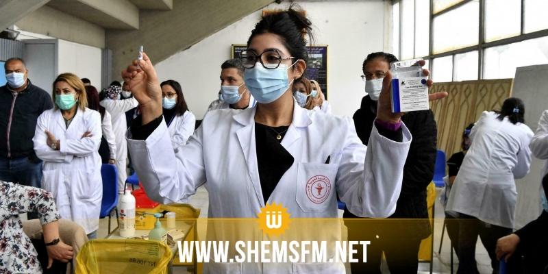 إيناس العيادي:'' تم تطعيم 90 الف شخص في أكثر من 380 مركز لحد الآن''