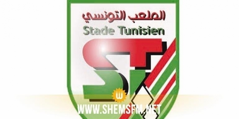 الملعب التونسي يعلن عودة  نشاط فرع الملاكمة