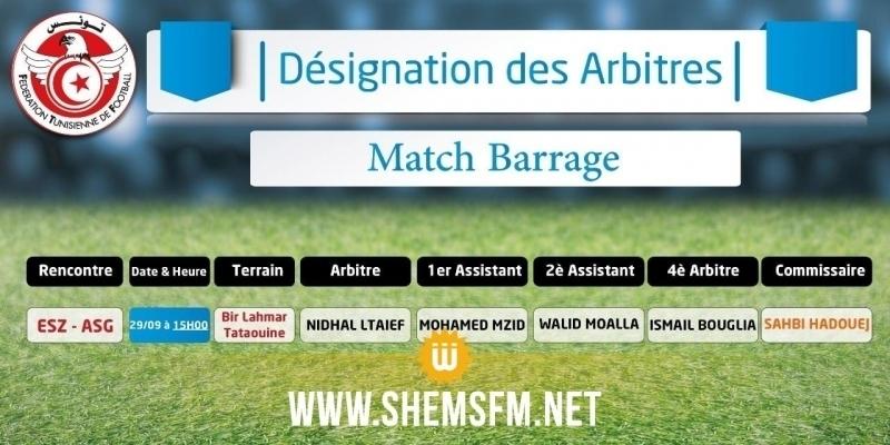 Désignation des arbitres pour le match Espérance de Zarzis - Avenir de Gabes