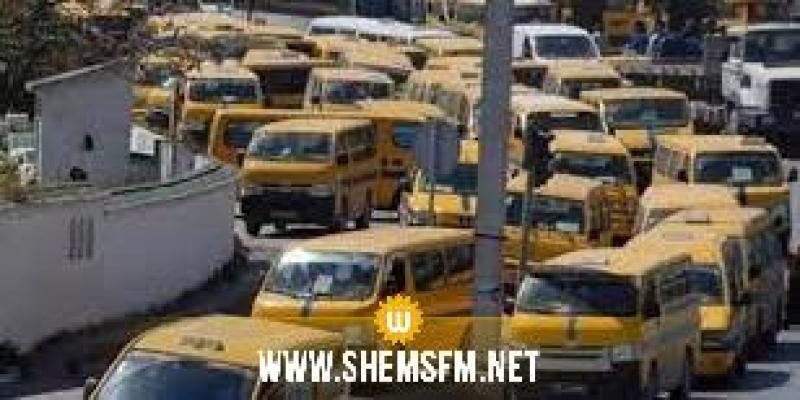 العاصمة: عدد من سواق التاكسي الجماعي يحتجون