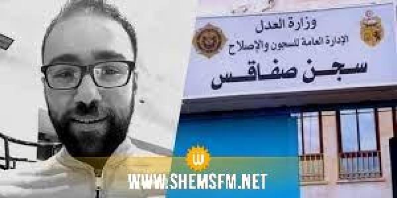 الطب الشرعي: وفاة الموقوف عبد السلام زيان ناتجة عن 'مُضاعفات حادة للسكّري'