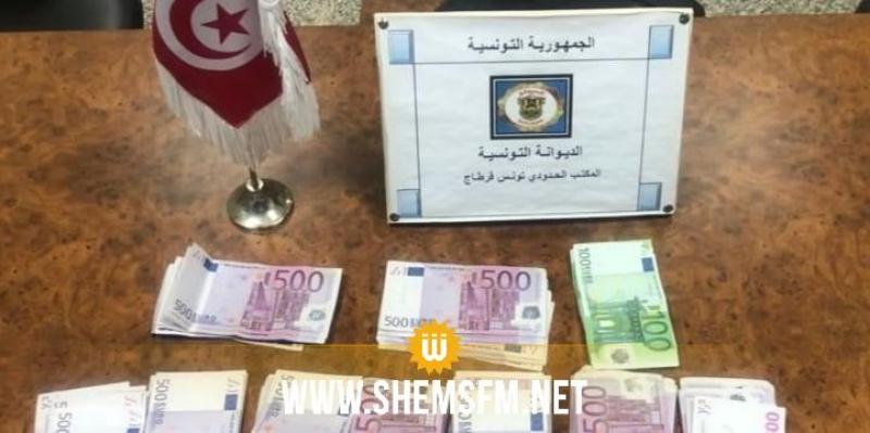 مطار تونس قرطاج:  حجز 111 ألف أورو بحوزة مسافر أجنبي