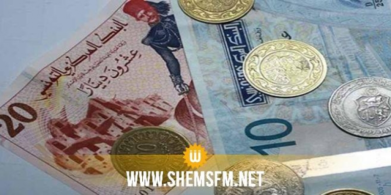 مسؤولة بوزارة الشؤون الاجتماعية: 'مبدئيا لا تمديد في آجال قبول مطالب منحة الـ300 دينار'