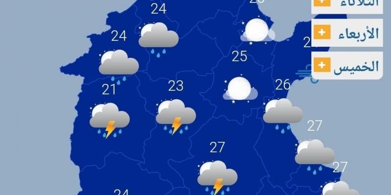 الليلة: أمطار والحرارة بين 21 و30 درجة