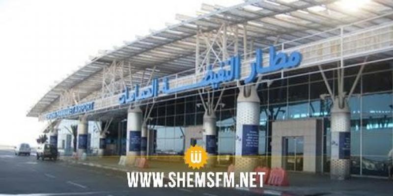 مطار النفيضة - الحمامات: وصول 465 سائحا روسيا